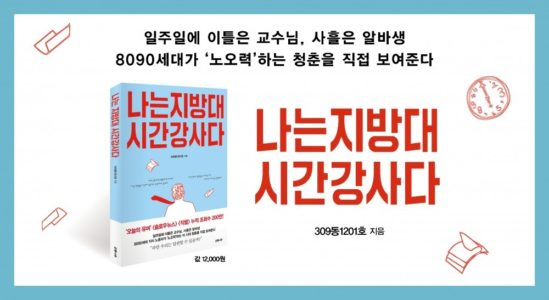 """이 때만 해도 """"309동1201호""""라는 괴상한 이름이었다"""