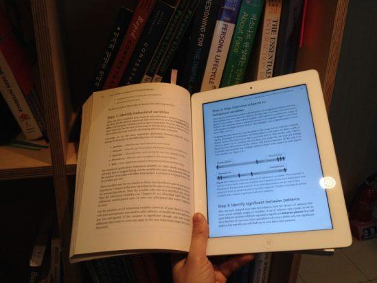 딱 책 사이즈다. 출처: pxd UX Lab