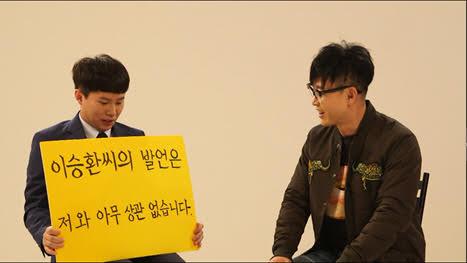 김성윤 씨의 발언은 리승환과 아무 상관 없습니다(...) 출처: 스포츠동아