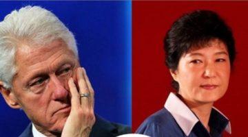 클린턴과 박근혜, 대통령의 사생활