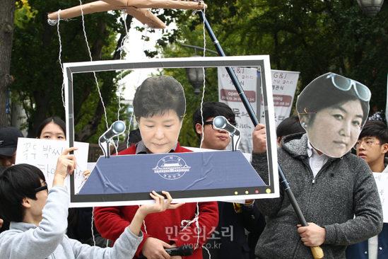 꼭두박씨(...) 출처: 민중의 소리