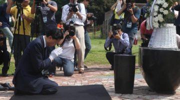 민족국가 : 우리 안의 불의, 우리 밖의 정의