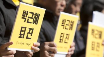 나는 박근혜 정권에 반대할 뿐이다