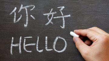 2016 중국 아동 영어 교육시장 보고서