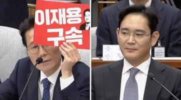 '대기업 총수 청문회' 개드립 모음