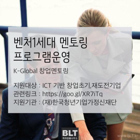 수정됨_14