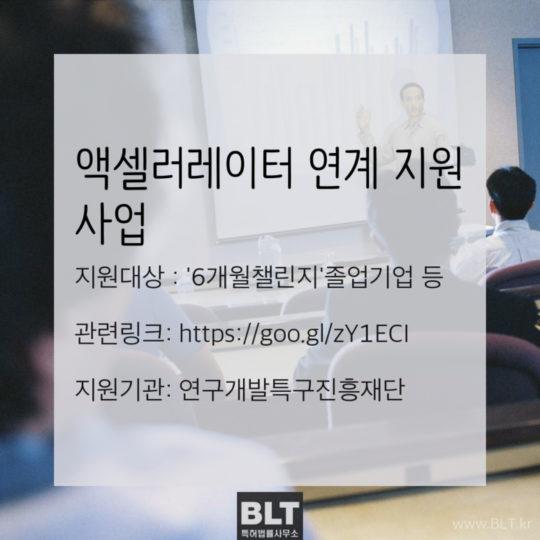 수정됨_16