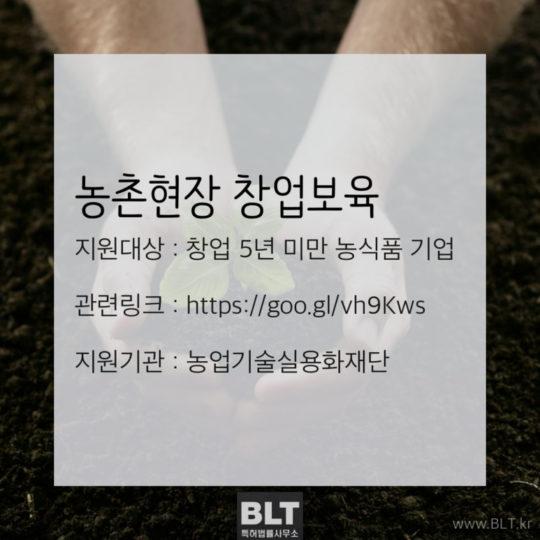 수정됨_18
