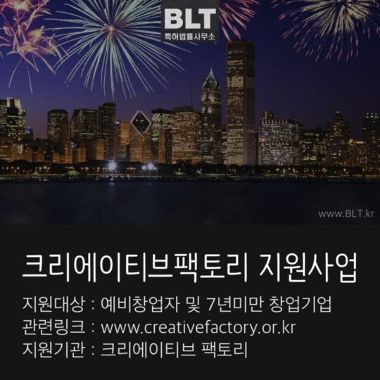 수정됨_2