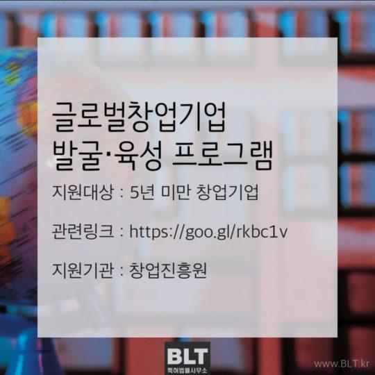 수정됨_21