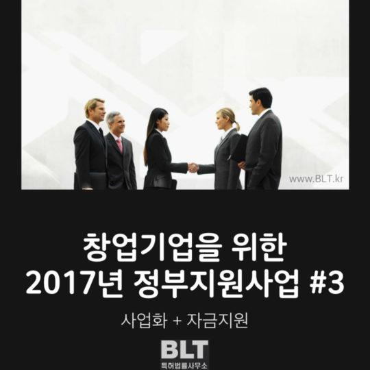 수정됨_27