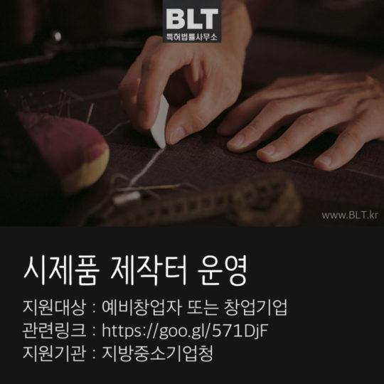 수정됨_3