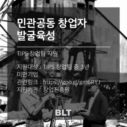 수정됨_31
