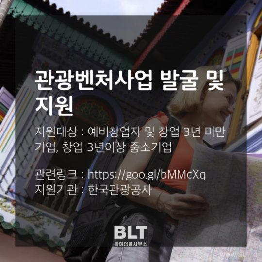 수정됨_51