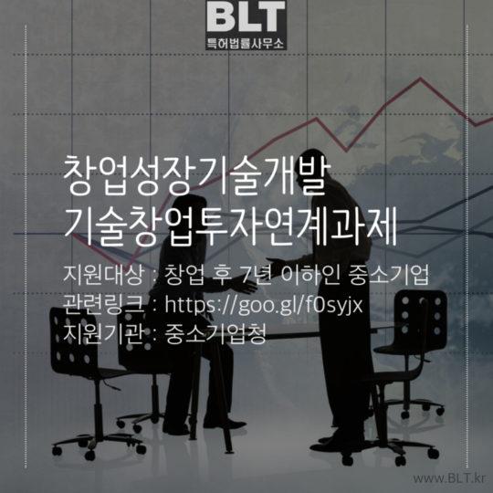 수정됨_56