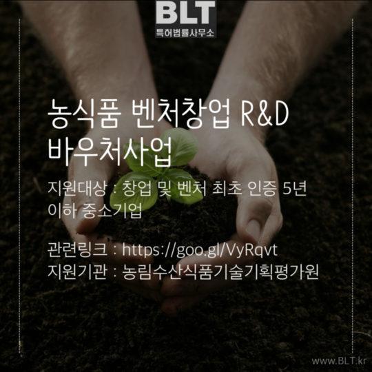 수정됨_61