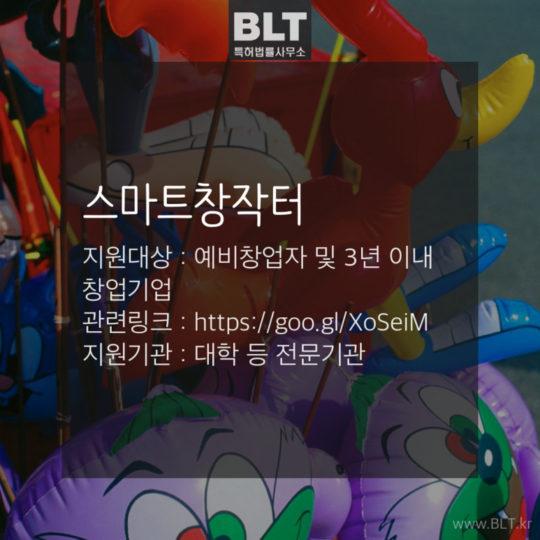수정됨_9