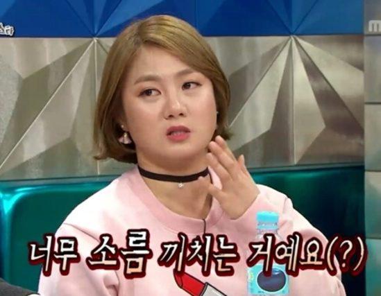 대체 무슨 일이 있었던걸까 출처: MBC '라디오스타'