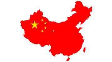 당신은 중국을 모른다
