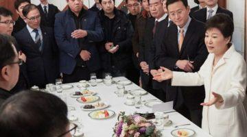 2017년 1월 1일 청와대 기자간담회 반박문