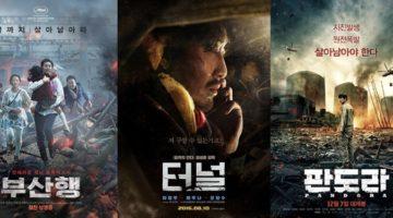 2016년, 한국영화의 주목할 만한 5가지 포인트