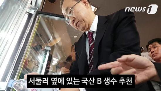 출처: news1
