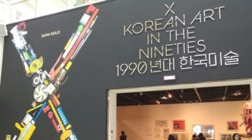X세대를 경험할 수 있는 전시회 : 1990년대 한국미술