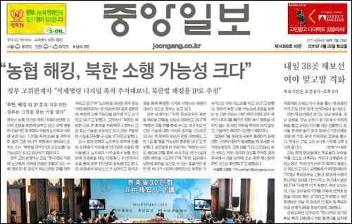 만물북한론