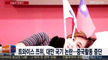 3세대 아이돌(혹은 트와이스)로 읽는 아시아 국제정치