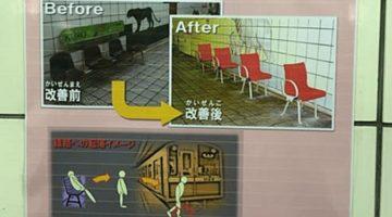 오사카 지하철역의 벤치가 90도 돌아앉은 이야기