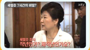 박근혜의 말은 텅 비어있다