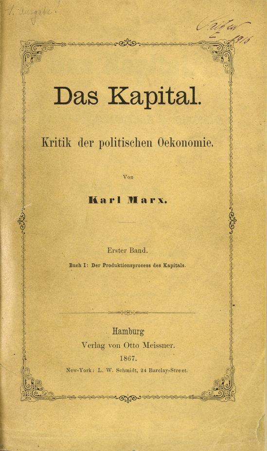 1867년에 최초로 출간된 자본론의 모습.
