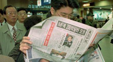한국의 불평등은 왜 1995년을 기점으로 확대됐을까?