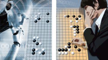 인공지능이 세상을 지배할까?