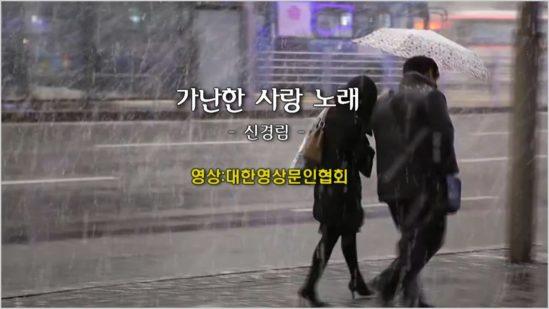 출처: 대한영상문인협회
