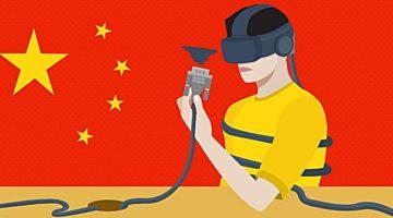2016년 돌아보는 중국 10대 키워드