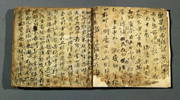 400년 전 왜적과 명나라, 지금 일본과 미국