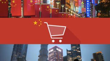 중국 10대 전자상거래, 다 파헤쳐 주마