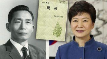 국정교과서는 박근혜-최순실 게이트의 신호탄이었다
