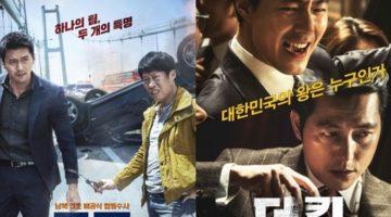 '더 킹' 꺾은 '공조', 5가지 흥행 비결은?