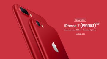 그것은 빨간 아이폰이 아니다