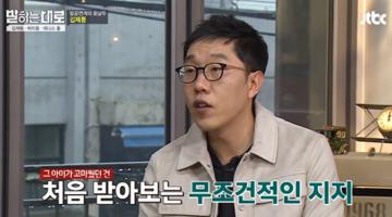 """""""말하는 대로"""" 김제동, 사람의 가치를 말하는 버스킹"""