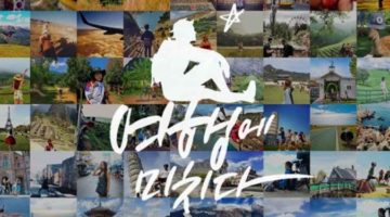 '여행에 미치다'는 어떻게 3년만에 국내 최대 여행 커뮤니티가 되었나?
