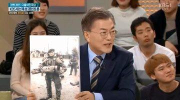 '반란군 우두머리' 전두환에 의해 체포됐던 문재인