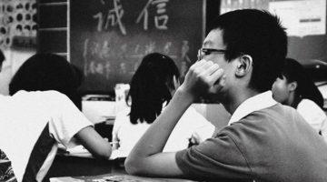 우울한 고등학생의 시대
