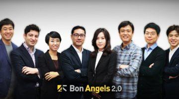 테헤란로 펀딩클럽: Bon Angels 편