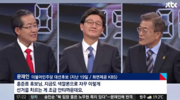 한국 정치의 진정한 '주적'은 누구인가