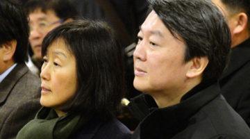 김미경 교수의 사과에 '아내에게 미안하다'는 안철수의 감정은?