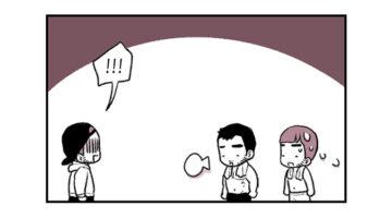 주간 퀴어라이프 31화 ~거짓말의 끝~