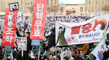 종북, 골수 반북론자 그리고 국민통합